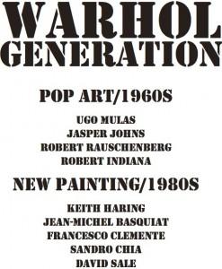 WARHOL GENERATION